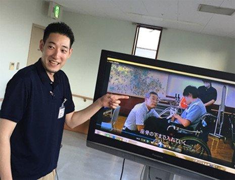 「OFF-JT研修」イメージ画像