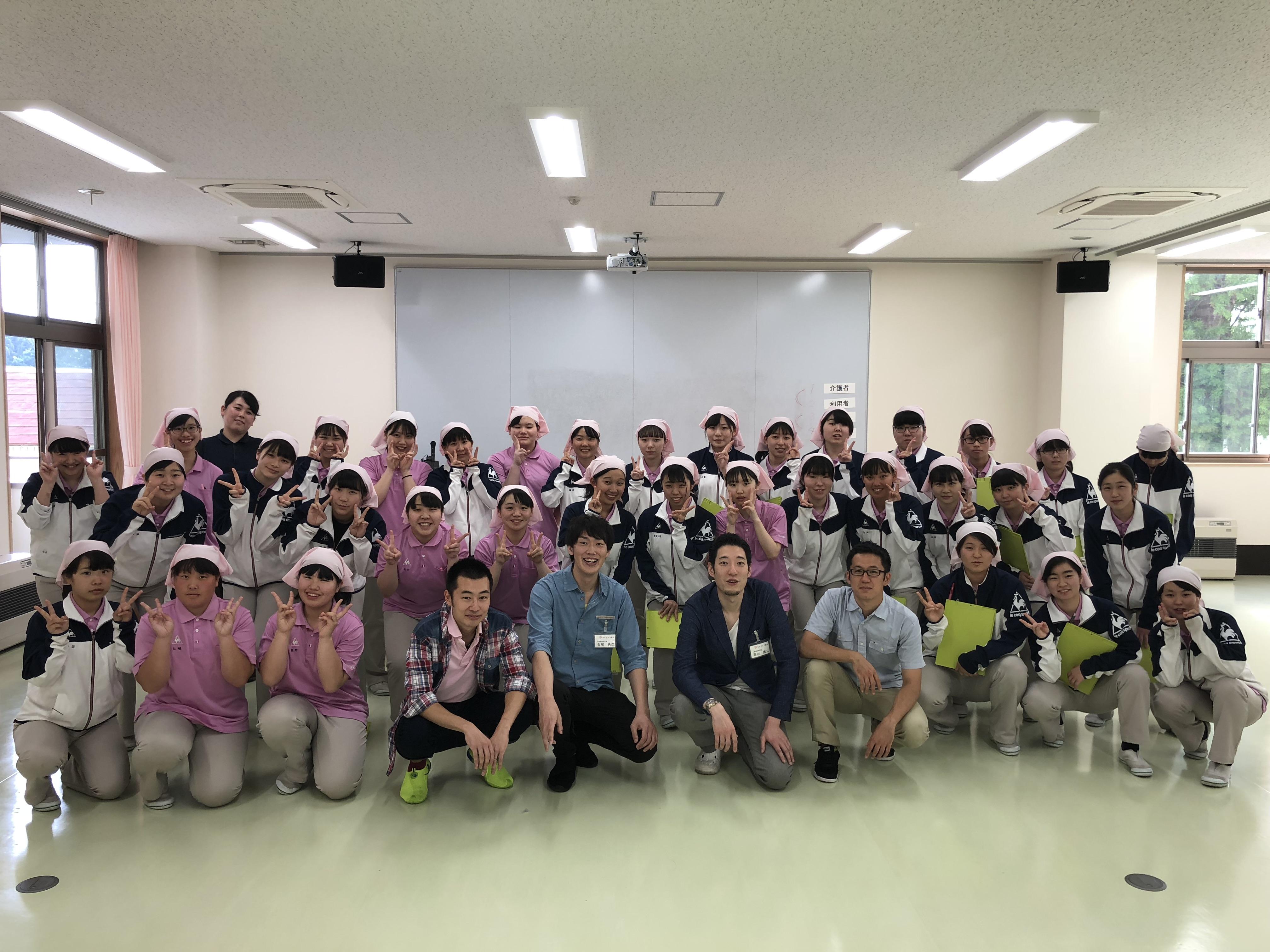 福祉高校にて技術講座を開催☆