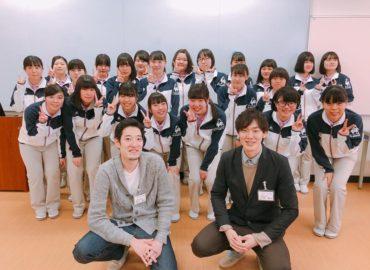 群馬県立吾妻中央高等学校で出張講座を開催しました☆